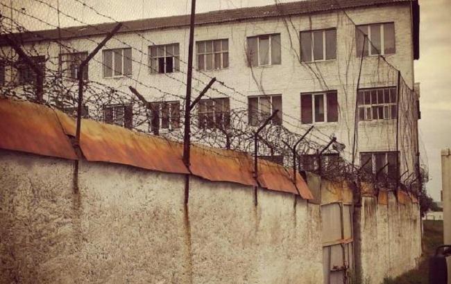 Фото: Бучанська виправна колонія №85