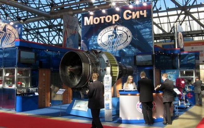 """""""Мотор Січ"""" припинила постачання двигунів для крилатих ракет в РФ"""