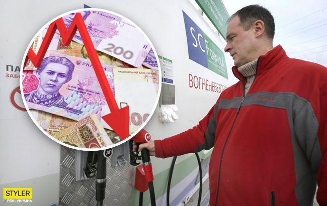 Когда в Украине подешевеет бензин: эксперты озвучили прогноз
