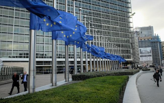 Фото: Єврокомісія