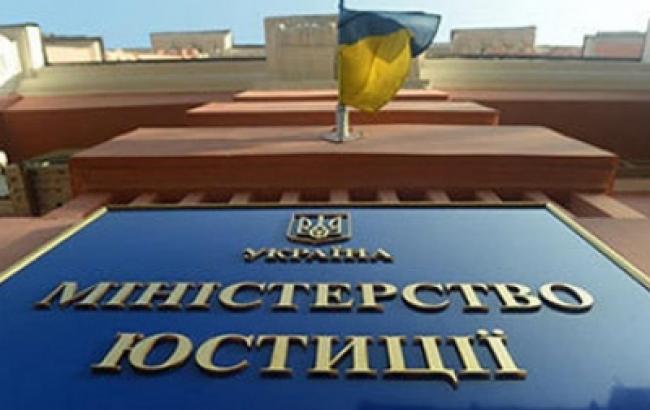 Частные исполнители судебных решений появятся в Украине через полгода, - Минюст