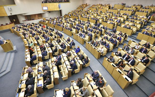 Фото: Государственная дума РФ