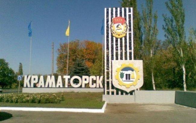 В Краматорске назначили нового прокурора