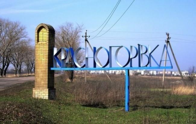 Бойовики завдали артудар по Красногорівці, - МВС