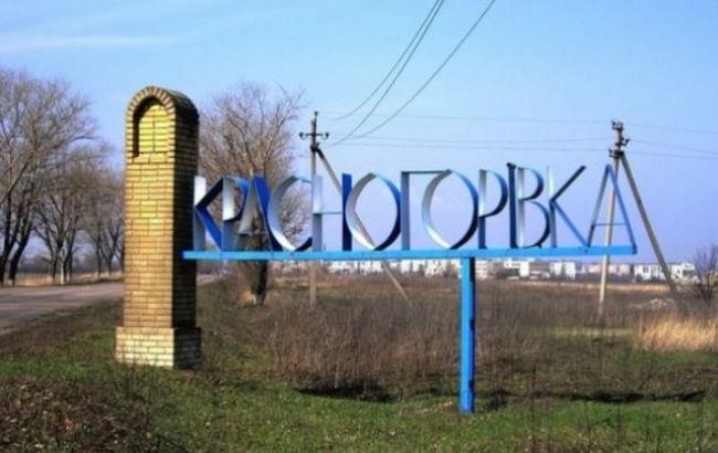 Фото: інцидент стався у Красногорівці
