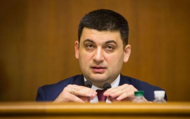 В.Гройсман пообещал вближайшие дни разобраться свопросом «Укртрансгаза»