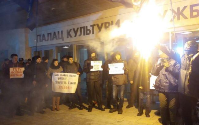 Фото: Концерт Потапа и Каменских в Черкассах (radiosvoboda.org)