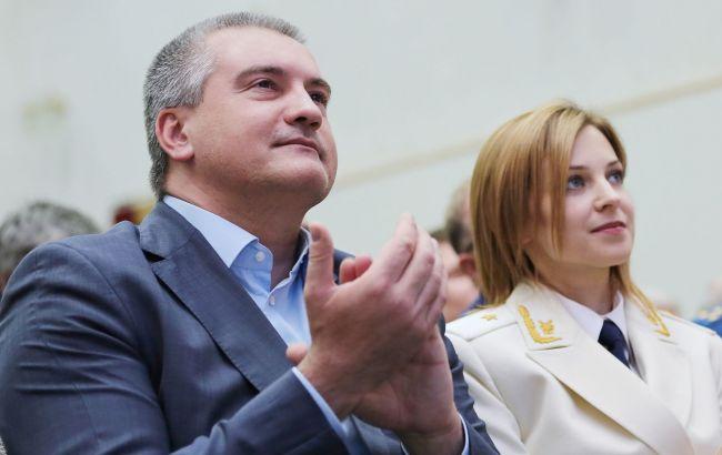 ГПУ викликала на допит Аксьонова та Поклонську