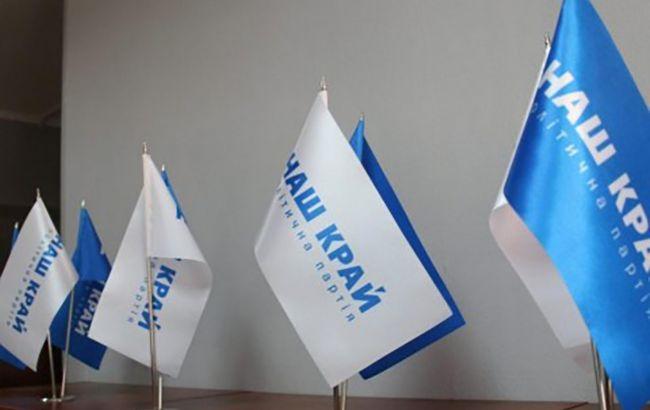 """В Сумах неизвестные взломали офис партии """"Наш край"""""""