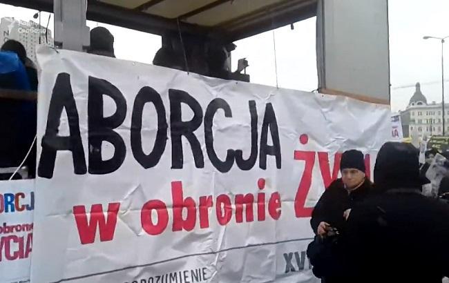 Фото: польские феминистки вышли на протест