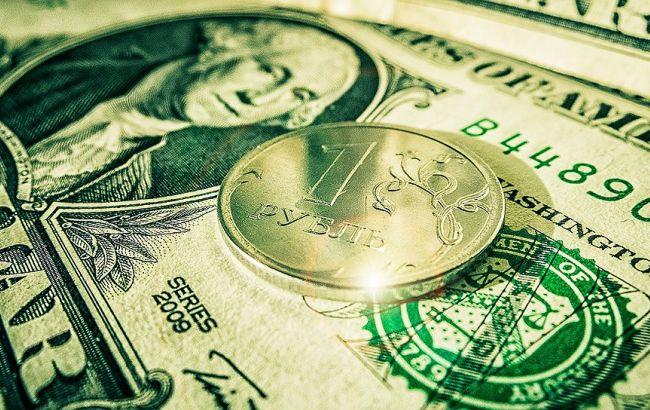Курс доллар биржа iforex como funciona
