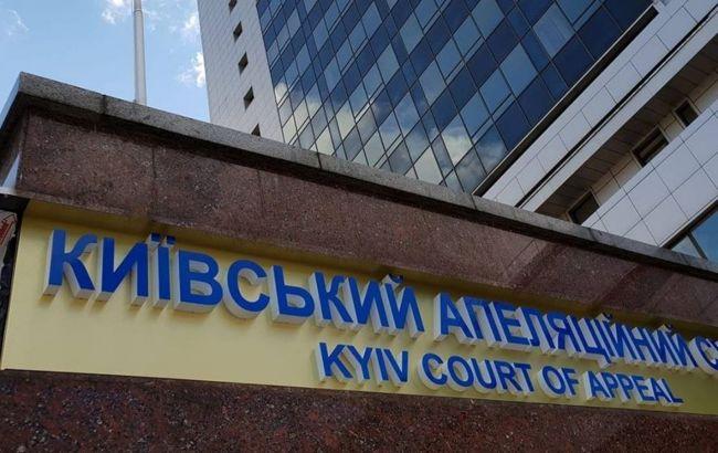 Суд оставил под стражей полицейских, подозреваемых в изнасиловании в Кагарлыке
