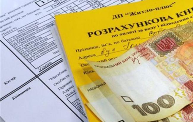Долг населения по оплате услуг ЖКХ в февраля сократился до 7,4 млрд грн
