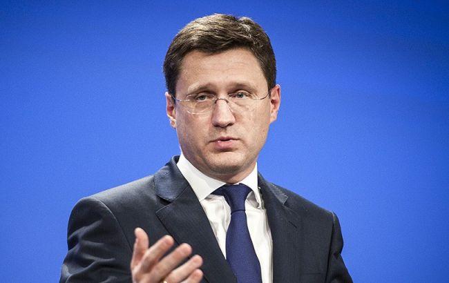 Когда ты нафиг уже ни кому не нужен!: РФ не видит смысла в новых переговорах по газу с Украиной и ЕС