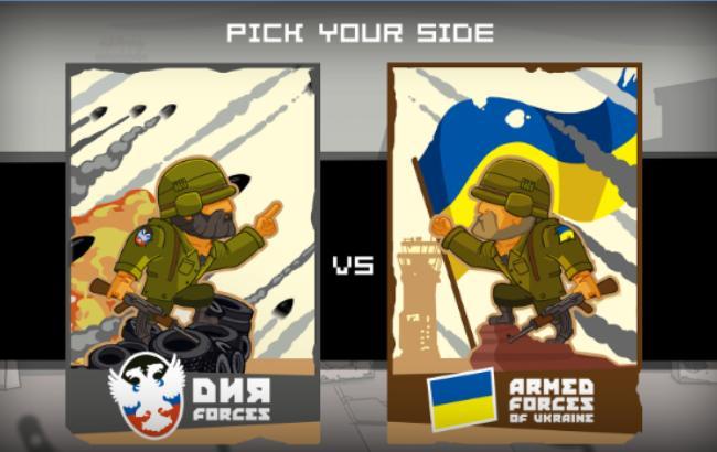 Фото: Battle for Donetsk