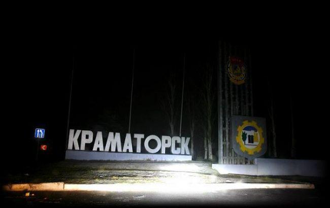 Фото: Краматорськ