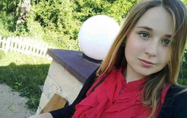 Фото: Втекла дівчинка  (segodnya.ua)