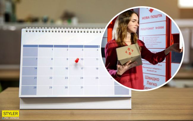 Длинные выходные в октябре: как будут работать Новая почта и Укрпочта