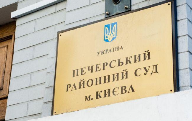 Небезпечний прецедент: як Печерський суд порушує права українців