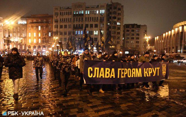 У Києві відбулася смолоскипна хода на честь Героїв Крут (фоторепортаж)