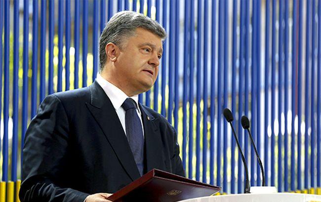 Порошенко привітав українців з Днем Соборності