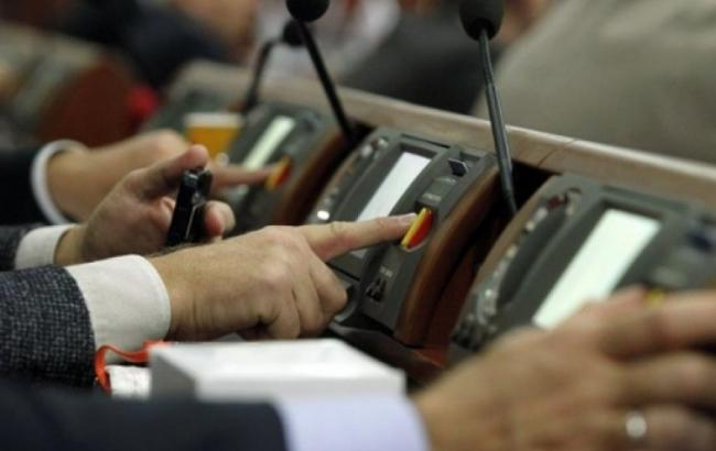 Менее газа— больше денежных средств: Рада приняла прогрессивный закон