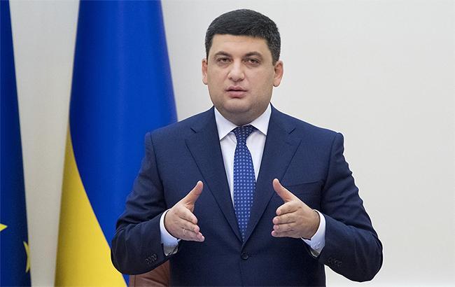 Гройсман призвал глав дипмиссий поддерживать инвестиционные процессы в Украине