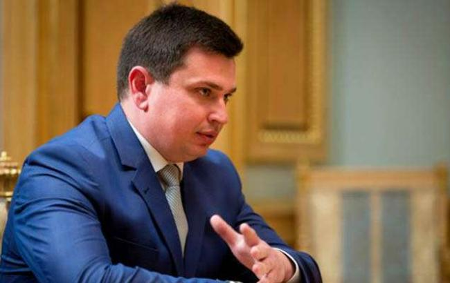 ГПУ открыла против Супрун уголовные производства— Сытник