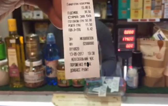 Чек в одному з магазинів Києва (Скріншот із відео/facebook.com/korchynskyi)