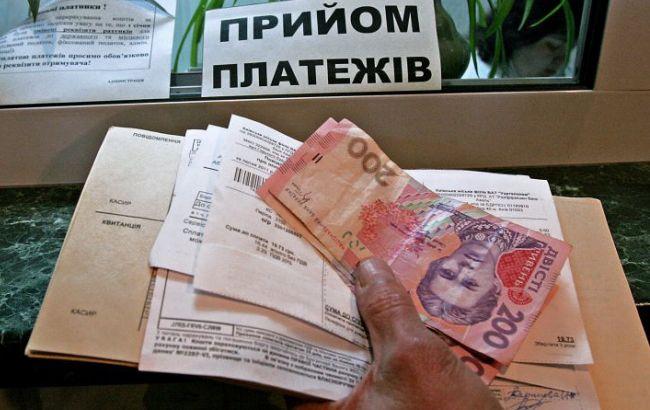 Фото: борг населення за ЖКГ становить близько 10 млрд гривень