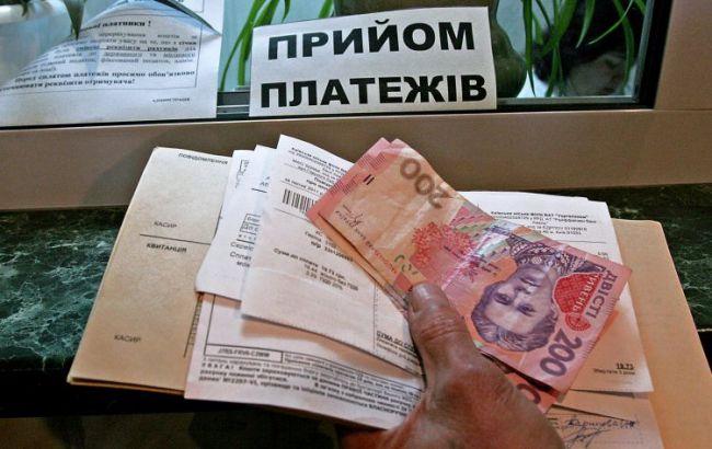 Фото: НКРЕКП пригрозила штрафами за помилки в комунальних платіжках