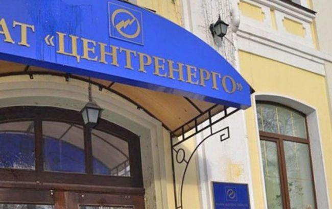 """Нацполиция открыла дело о возможной коррупции в """"Центрэнерго"""""""