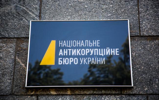 """НАБУ завершило слідство у справі розкрадання коштів """"Держінвестпроекту"""""""