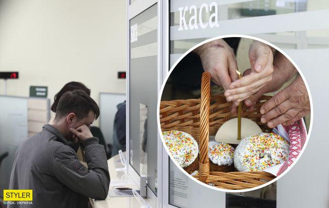 Графік роботи українських банків на Великдень та травневі свята