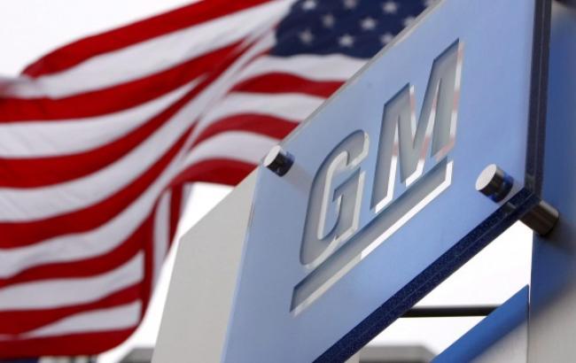 General Motors и Jaguar Landrover приостановили продажи в России из-за курса рубля