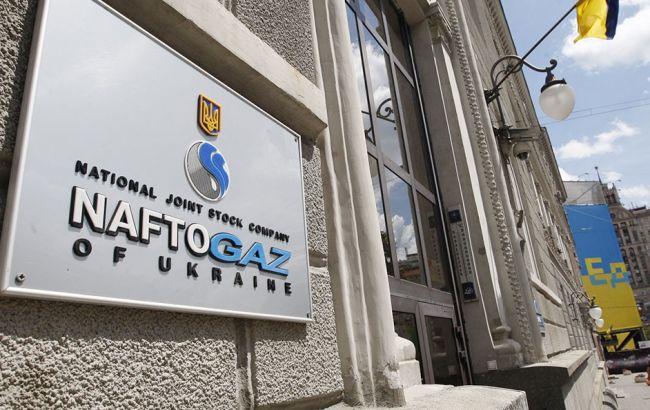"""В """"Нафтогазе"""" ожидают решения Стокгольмского суда по спору с """"Газпромом"""""""
