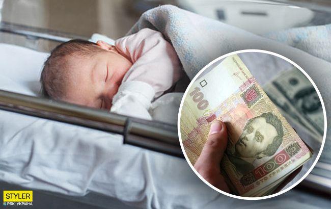 Ніяких поборів: у пологових будинках України заборонять брати гроші з породіль