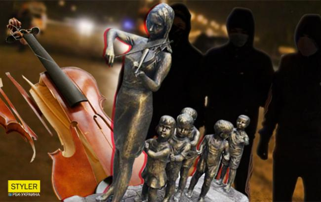 Фото: Памятник одиноким матерям (Коллаж РБК-Украина)