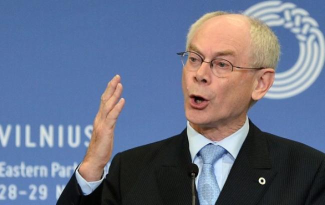 Ромпей допускає федеративний устрій в Україні