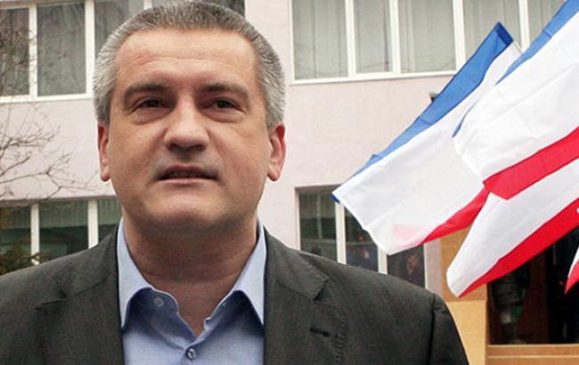 Украина и Россия заключили контракт на поставки электроэнергии в Крым, - Аксенов
