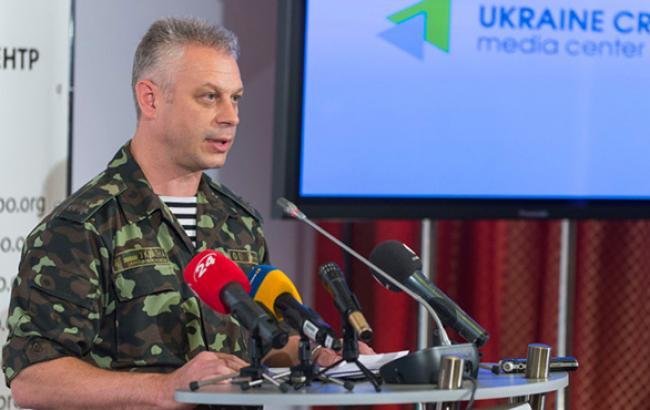 За сутки в зоне АТО не наблюдалось воздушной разведки БПЛА территории Украины, - Лысенко