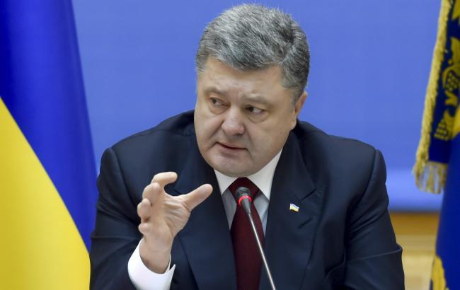 Фото: президент Украины Петр Порошенко