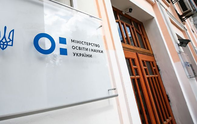 Образовательные организации просят президента назначить Шкарлета министром образования