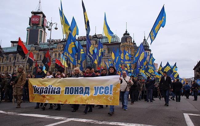 """""""Шабаш националистов!"""": В России истерика из-за марша УПА в Киеве"""