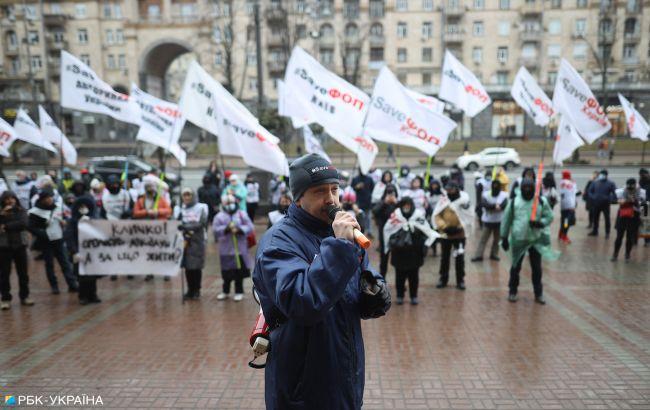 В Киеве и Полтаве протестуют. Предприниматели выступают против жесткого карантина