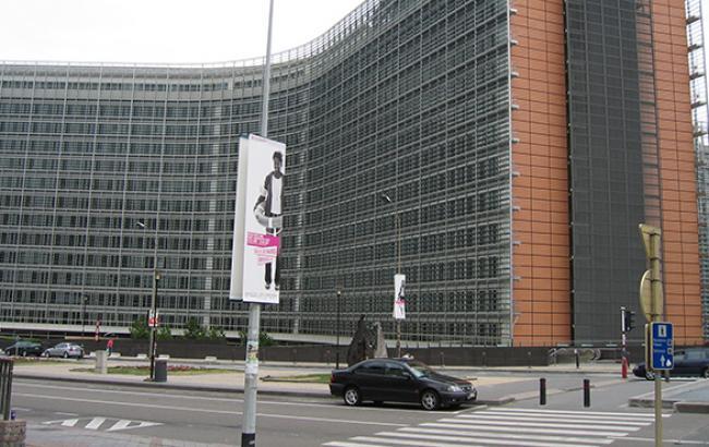 Новий склад Єврокомісії сьогодні приступає до роботи
