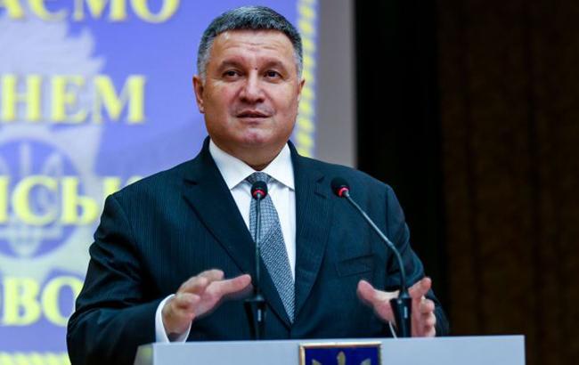 Фото: Арсен Аваков (avakov.com)