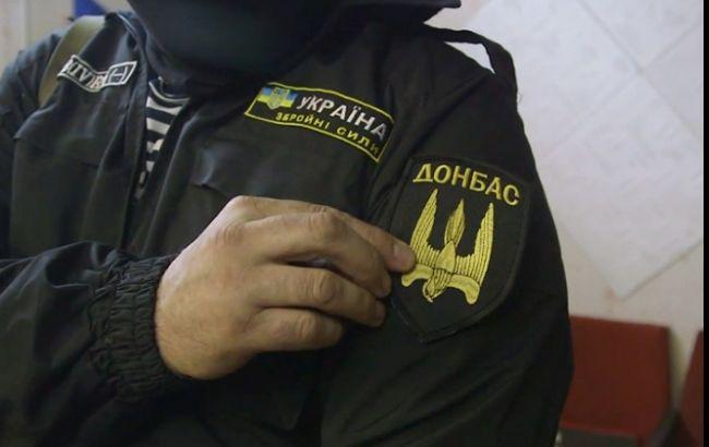 """У Широкиному поранено бійця батальйону """"Донбас"""""""