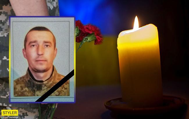 """""""Завжди будемо пам'ятати героя"""": на Донбасі загинув брат відомого історика"""