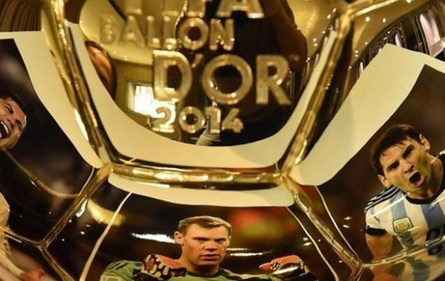 Золотий м'яч: Анонс церемонії нагородження